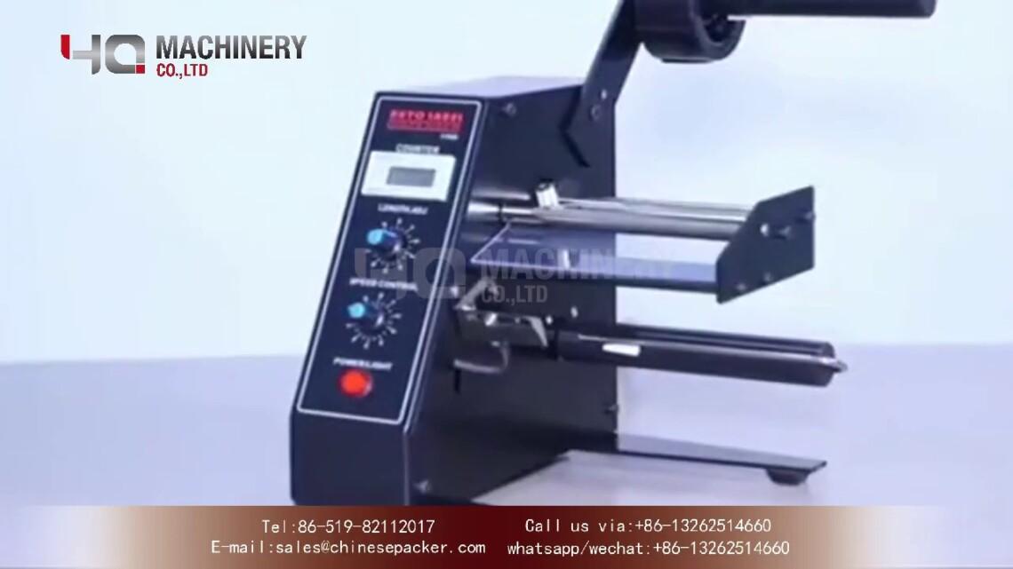Counter-type Label Peeling Machine丨120-180mm tag label roll dispenser