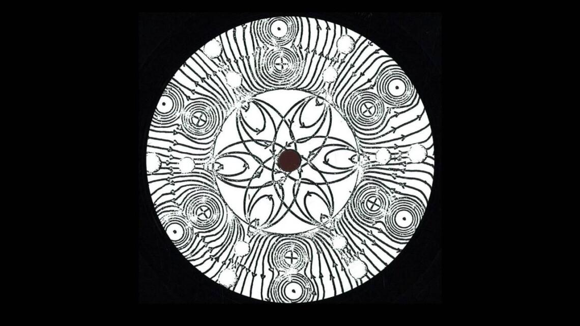 Unknown Artist – Spirit2