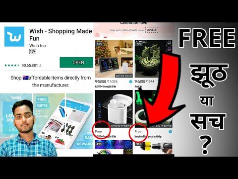 Wish online shopping || wish app shopping 2020 | wish app shopping review .. ! in hindi ?