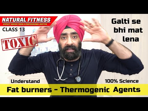 Science of Fat burners – Thermogenic – Caffeine, Theacrine, DNP | Natural fitness #13 | Dr.Education